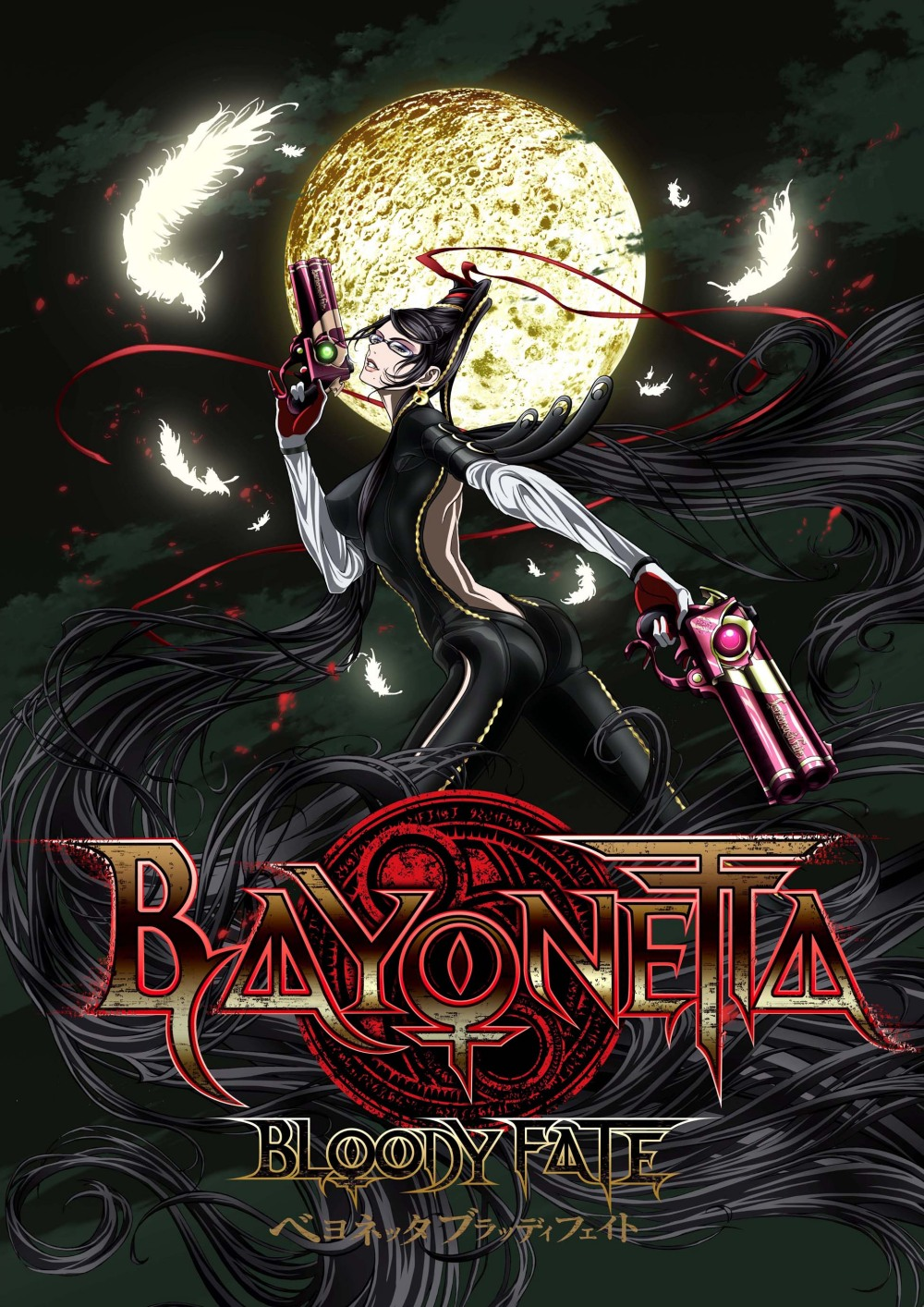 Bayonetta : Bloody Fate - Le Film