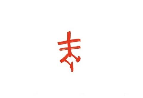 Brane Zero_logo_480x328