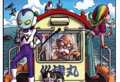 Jaco the galactic patrolman par Akira Toriyama
